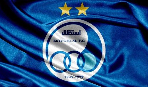 بیانیه پیشکسوتان استقلال و درخواست از وزیر ورزش