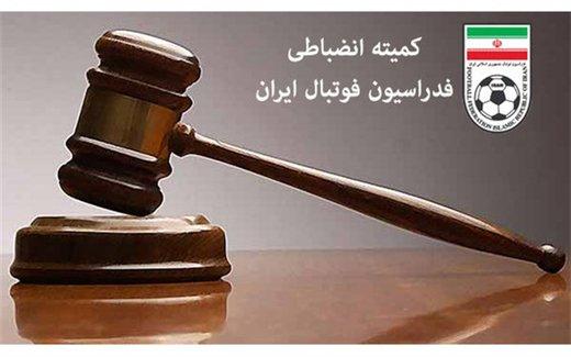 کمیته اخلاق حق برکناری فتاحی را دارد؟
