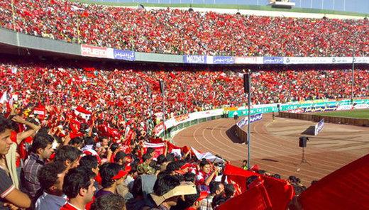 دلیل فوت هوادار فوتبال در بازی پرسپولیس-سپاهان مشخص شد