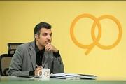 انتقاد مجری ۹۰ از گزارشگران و شبکههای استانی سیما/هلیشات در لیگ برتر ممنوع شد!