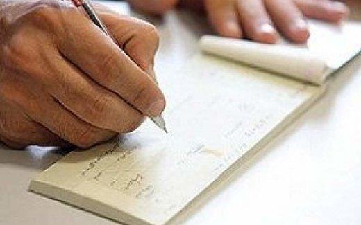 تصمیم مهم سران سه قوه درباره چکهای تضمینی بانکی