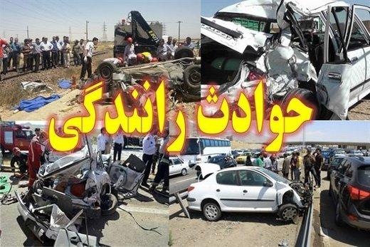 یک خانم و سه فرزندش در تصادف رانندگی جان باختند