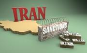 تحریم بار دیگر میهمان ناخوانده اقتصاد ایران شد