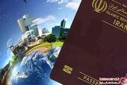 آیا لغو روادید بین ایران و روسیه حقیقت دارد؟