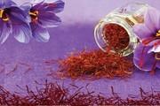 زعفران ضد سرطان است و محافظ قلب
