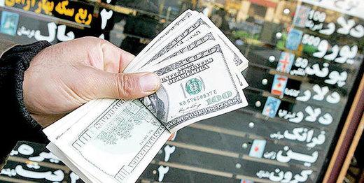 معرفی متهمان افزایش قیمت دلار در چهار دهه