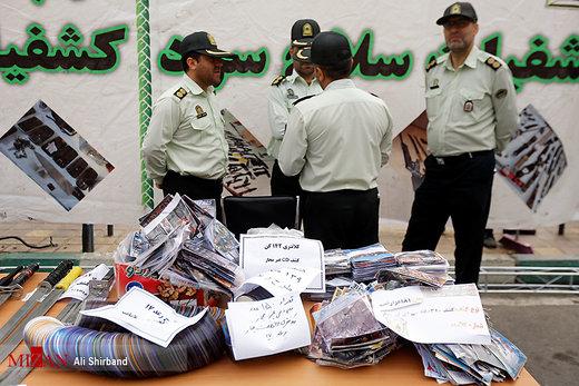 طرح رعد ۱۷ پلیس پیشگیری تهران بزرگ