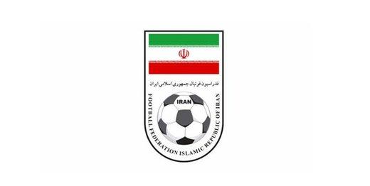 فدراسیون فوتبال نامهنگاری تاج را تکذیب کرد