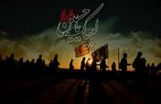 پادکست | «وعده ما ظهر روز اربعین» با صدای محمدحسین پویانفر