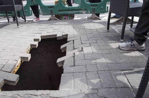 فرو نشست زمین در لندن