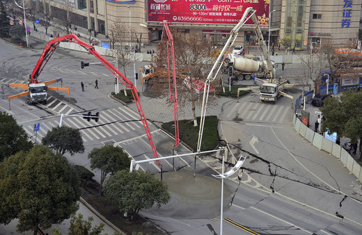 فرونشست زمین در چین