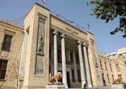 بانک ملی بابت مشکلات زائران در دریافت ارز عذرخواهی کرد