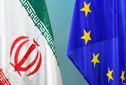 شمارش معکوس برای رونمایی از سازوکار مالی اروپا برای ایران