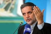 نماینده مجلسی که میگوید دخترش توانایی رهن خانه را ندارد