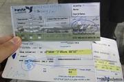 اعلام نظر سازمان هواپیمایی درباره قیمت بلیت هواپیما
