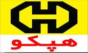 «هپکو» اراک به تولید بازگشت/ برنامه خاص دولت برای این کارخانه
