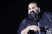 فیلم | ۳ نوازنده خیابانی رشت در کنسرت رضا صادقی