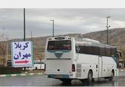 مرز مهران تا اطلاع ثانوی بسته شد