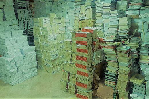داستانی که سر دراز دارد/ کشف یک کتابفروشی دیگر با کتابهای قاچاق