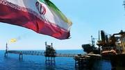 رویترز: هزینه تحریم نفتی آمریکا علیه ایران و ونزوئلا را اروپا میپردازد