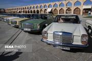 تصاویر | دورهمی خودروهای کلاسیک آلمانی در اصفهان