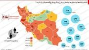 اینفوگرافیک | کدام رشتهها در ایران بیشترین نرخ بیکاری را دارند؟
