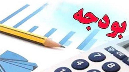 پوپولیسم مجلسیها چه بر سر بودجه ۹۸ میآورد؟