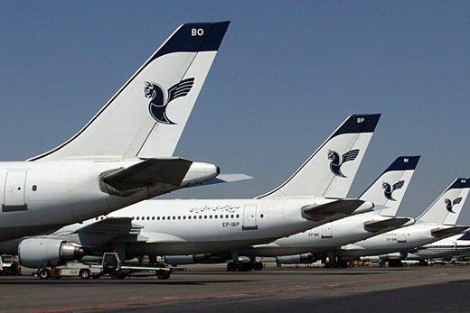 مدیرعامل هواپیمایی: اتحادیه اروپا مجوز اوفک هواپیماهای ایرباس را بگیرد