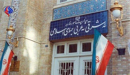 ایران به گزارش سالانه حقوق بشر آمریکا واکنش نشان داد