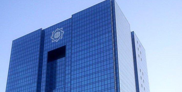 حمایت بانک مرکزی از تولید