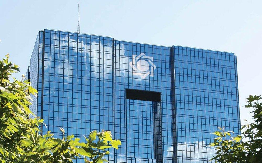 بانک مرکزی  ومبارزه با پولشویی