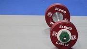 برنامه ریزی اشتباه فدراسیون وزنهبرداری برای جام فجر/آیان پَر