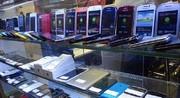 اعلام آمار رجیستری گوشیها: ۱.۵ میلیون فعال و ۲۵۰ هزار مسدودی