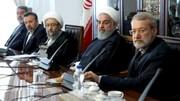 عکس | چه کسانی در جلسه شورایعالی هماهنگی اقتصادی در آستانه ۱۳ آبان حضور یافتند؟