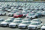 از دوشنبه انجام میشود: پیشفروش محصولات ایران خودرو