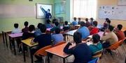 اعتراف یک مدیر آموزشوپرورشی: «دانشآموزان در مدارس چیزی یاد نمیگیرند!»