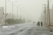 هوای اصفهان در وضعیت نارنجی/شاخص کیفی به ۱۳۴ رسید