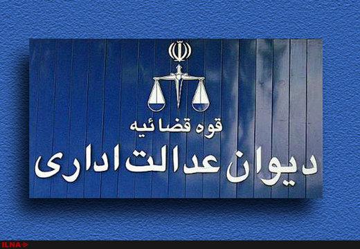 ممنوعیت ثبتنام قبولشدههای دوباره کنکور لغو شد