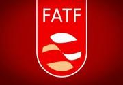 """إجراء التعهدات الايرانية لمجموعة """"فاتف"""" أدى الى عرقلة العجلة الاقتصادية في البلاد"""