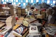 کشف یک انبار کتاب قاچاق در خیابان آزادی