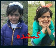 تکذیب شایعه دستگیری مادرخوانده «آیناز»/شایعات کمکی به یافتن کودک نمی کند
