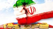 تحریمهای نفتی کمر اقتصاد ایران را نمیشکند