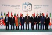 عزم کشورهای دی۸ برای تجارت با پول ملی