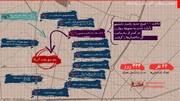اینفوگرافیک |تسخیر سفارت آمریکا در یک نگاه