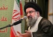 احمد خاتمی: مجمع نمایندگان طلاب نفوذیها را شناسایی کنند