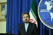 واکنش وزارت خارجه به اقدام ضد ایرانی آلمان