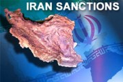 ملت ایران تنها تاوان این تحریمها را خواهد داد/ نامه جمعی از هنرمندان سرشناس علیه تحریمهای ترامپ