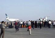 نمایشگاه بینالمللی صنایع هوایی ایران در کیش برگزار میشود