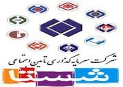 اوضاع بزرگترین شرکت غیردولتی ایران چطور است؟