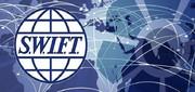 عضو اتاق بازرگانی بینالملل خبر داد: انتشار اسامی بانکهای مشمول تحریم سوئیفت تافردا